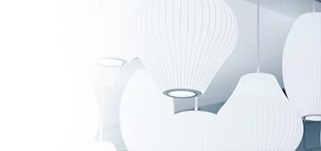 LED Förderungen bundesweit